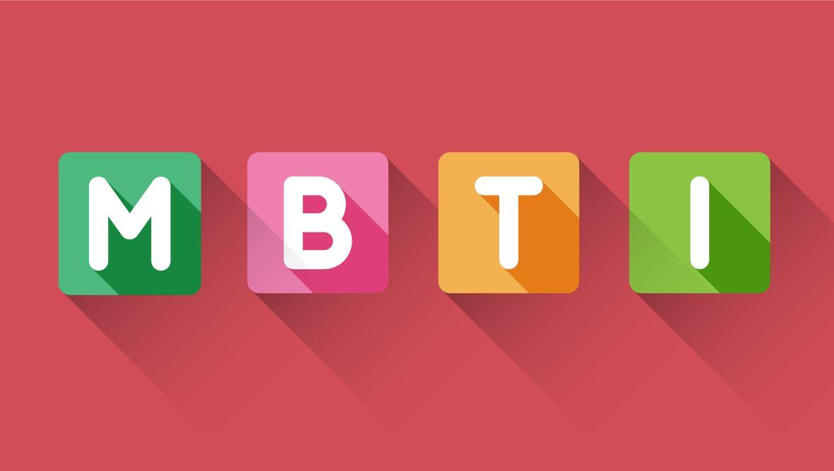 MBTI là gì? Ứng dụng của MBTI trong quản trị doanh nghiệp